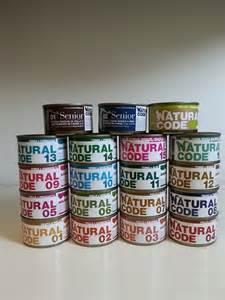 Natural code, 85 gr., gusti assortiti: 10 + 1 gratis !