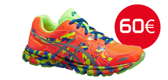 ASICS GEL-LIGHTPLAY GS 2015 - C441N 3093 - Kinder Running Schuhe