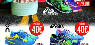 Laufschuh-Verschrottungs-Aktion - spare bis zu 60€ !!
