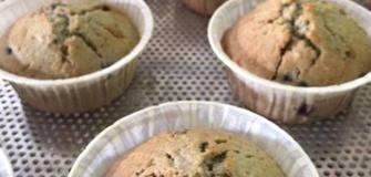 Schwarzbeer-Muffins